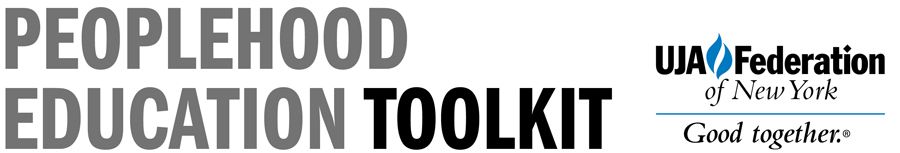 Peoplehood-logo-large-no-tagline
